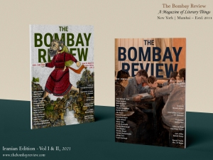Iranian Editions I & II - Covers in one image